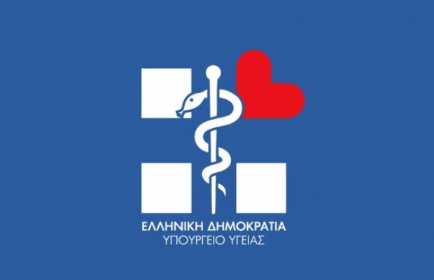 52 νέα κρούσματα του κορονοϊού στη χώρα ανακοίνωσε σήμερα το Υπουργείο Υγείας