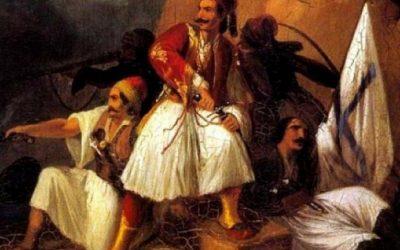 Κατεβάστε ελεύθερα 4 ηλεκτρονικά βιβλία για την Ελληνική Επανάσταση του 1821