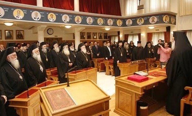Κορονοϊός: Αναλυτικά οι αποφάσεις της Διαρκούς Ιεράς Συνόδου της Εκκλησίας της Ελλάδος
