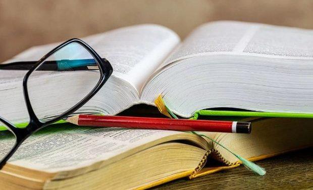 Κοινωνιολογία Γ' Λυκείου – Κεφάλαιο 6: Βασικοί ορισμοί – Σημεία έμφασης