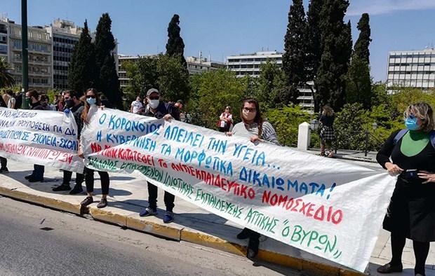 Στην παράσταση διαμαρτυρίας για το ν/σ του ΥΠΑΙΘ οι εργαζόμενοι στην ιδιωτική εκπαίδευση
