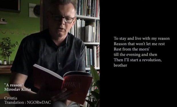 Ημέρα της Ευρώπης, 9 Μαΐου – 28 Ευρωπαίοι ποιητές διαβάζουν ποιήματα στη γλώσσα τους