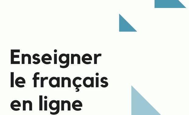 ΙΕΠ: Διάθεση εκπαιδευτικού υλικού από το Γαλλικό Ινστιτούτο για την εξ αποστάσεως διδασκαλία