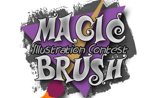 Διαγωνισμός Εικονογράφησης – MAGIC BRUSH ILLUSTRATION CONTEST