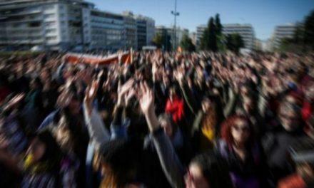 ΔΟΕ: Το δικαίωμα της απεργίας και των διαδηλώσεων είναι αδιαπραγμάτευτο