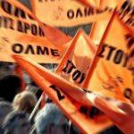 ΟΛΜΕ: Ημέρα δράσης η Πέμπτη 22/4 για τη μετατροπή σχολείων σε πρότυπα και πειραματικά