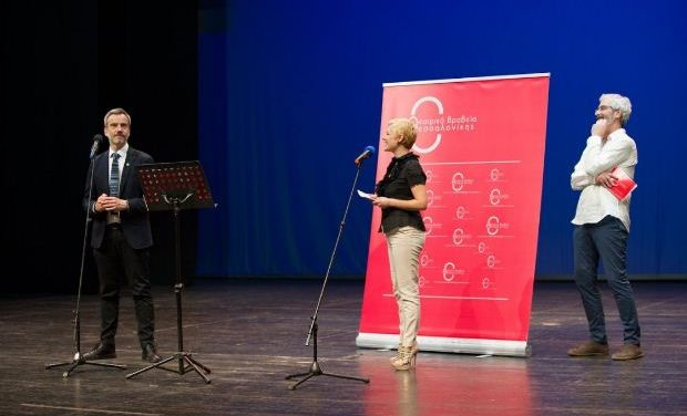 Online τα 10α Θεατρικά Βραβεία Θεσσαλονίκης