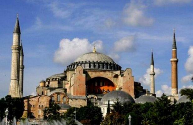 Το Ελληνικό Ίδρυμα Πολιτισμού για την απόφαση της μετατροπής της Αγίας Σοφίας σε τζαμί