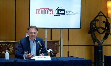 Συνέντευξη τύπου στο ΜΜΘ – Η ομιλία του προέδρου του Δ.Σ. του ΟΜΜΘ Βασίλη Γάκη