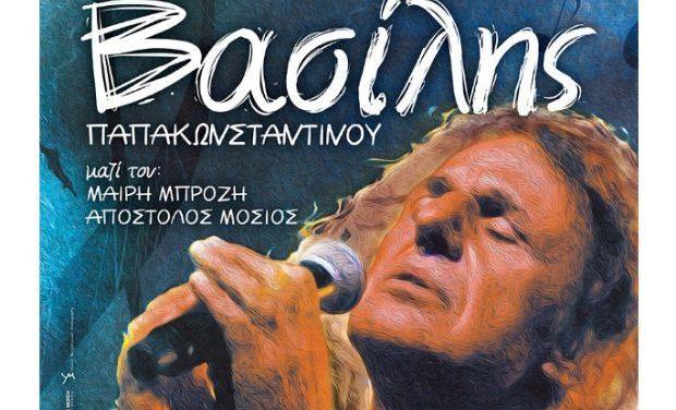 Ο Βασίλης Παπακωνσταντίνου στο Φεστιβάλ Μονής Λαζαριστών, Τετάρτη 29 Ιουλίου