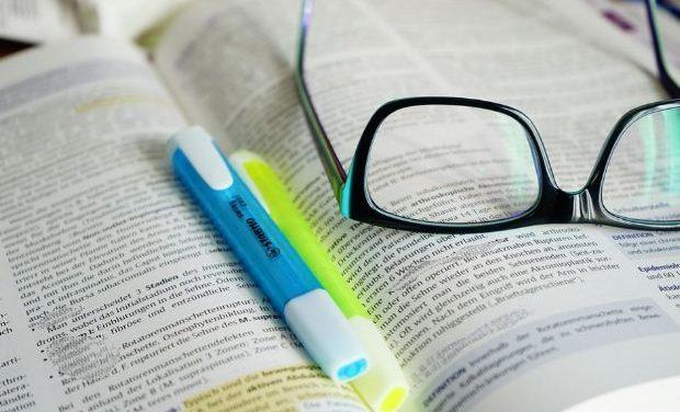Ν. Γλώσσα & Λογοτεχνία: «Η Μαρίνα των βράχων», Οδ. Ελύτης – Ανάλυση ερμηνευτικού σχολίου