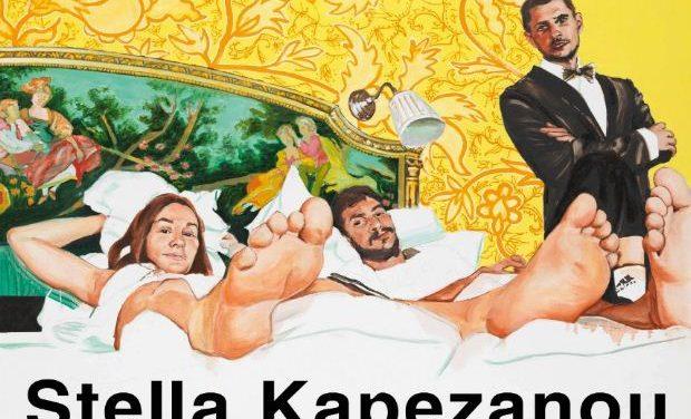 Στέλλα Καπεζάνου – Baby Οne Μore Time // Ατομική Έκθεση Ζωγραφικής στην Evripides Art Gallery