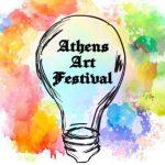 Athens Art Festival 2021 – Ανοιχτό Κάλεσμα σε Καλλιτέχνες και εκθέτες τέχνης