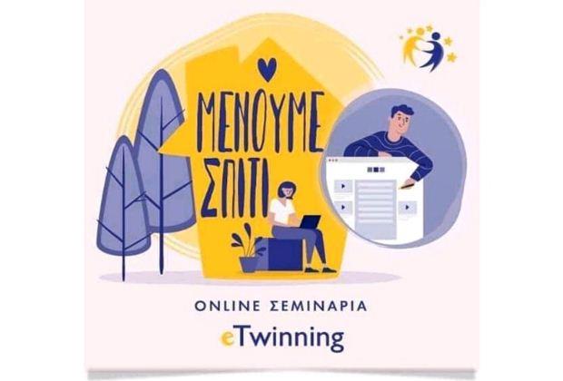 Εξ αποστάσεως εκπαίδευση: 4 δωρεάν διαδικτυακά μαθήματα του eTwinning για εκπαιδευτικούς και γονείς