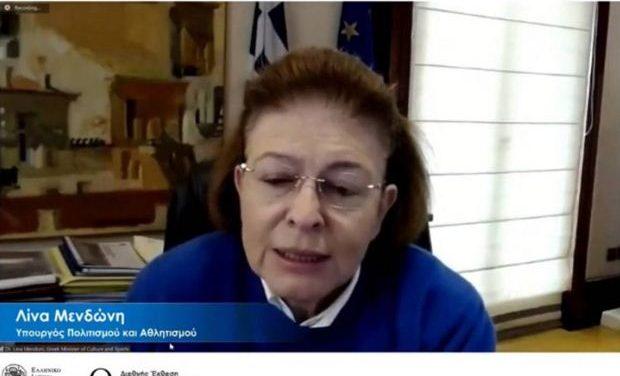 Διαδικτυακά άνοιξε η αυλαία της 17ης Διεθνούς Έκθεσης Βιβλίου Θεσσαλονίκης