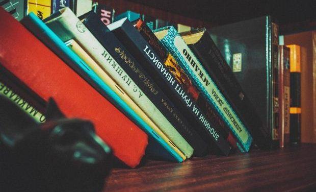 Πανελλήνιος διαγωνισμός λογοτεχνικής έκφρασης για μαθητές Γυμνασίου και Λυκείου