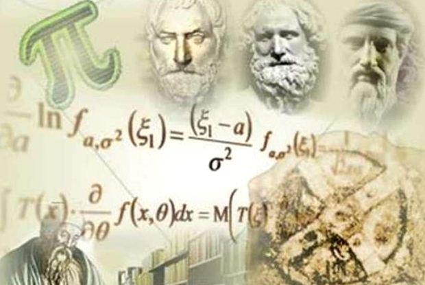 ΕΜΕ: Θέματα και λύσεις του 81ου Πανελλήνιου Μαθητικού Διαγωνισμού στα Μαθηματικά «Ο ΘΑΛΗΣ»