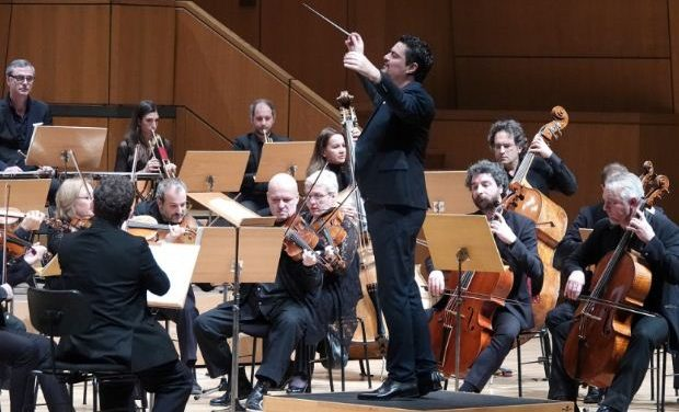 ΜΜΑ – 23/12: Χριστούγεννα με μουσική μπαρόκ από τους Μουσικούς της Καμεράτας-Ορχήστρας της Μουσικής και τον Γιώργο Πέτρου