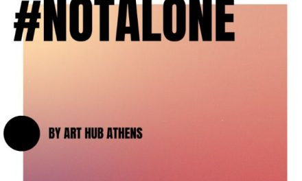 NotAlone – 16 ημέρες ακτιβισμού κατά της έμφυλης βίας | ART HUB Athens