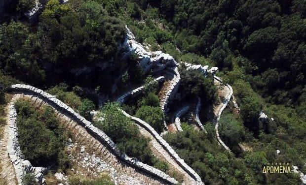 Εκπομπή «Ελλήνων Δρώμενα». Τρίτη 15/12 στην ΕΡΤ3: «Η σκάλα του Βραδέτου»