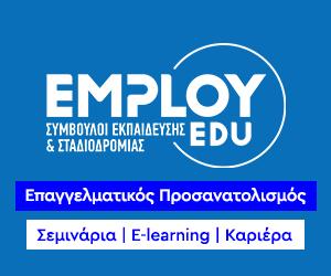 Employ Edu
