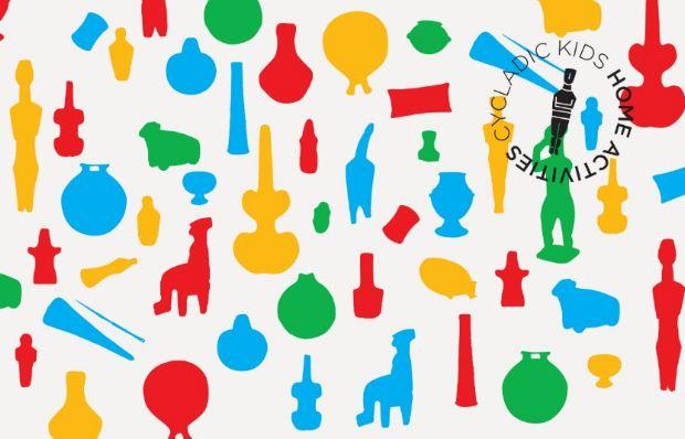 Οnline εργαστήρια Σαββατοκύριακου για παιδιά και γονείς στο Μουσείο Κυκλαδικής Τέχνης