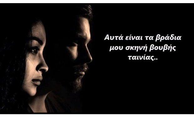 Νέα Κυκλοφορία: Γιάννης Χριστιανάκης – «Τα Βράδια μου»