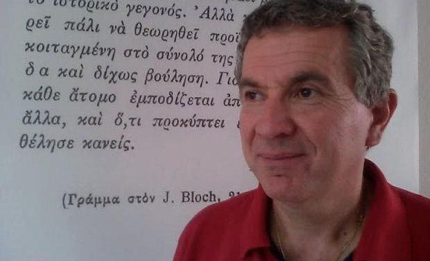 Νεκτάριος Κορδής: Καμία συμμετοχή των εκπαιδευτικών στα δοτά Υπηρεσιακά Συμβούλια του ΥΠΑΙΘ (Video)