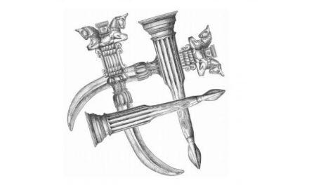 Πανελλήνιο Μαθητικό Συνέδριο: «Διάλογος ή σύγκρουση πολιτισμών; Με αφορμή το ορόσημο των 2.500 χρόνων από τη μάχη των Θερμοπυλών και τη ναυμαχία της Σαλαμίνας»