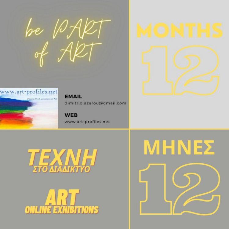 12 MONTHS – ARTonline