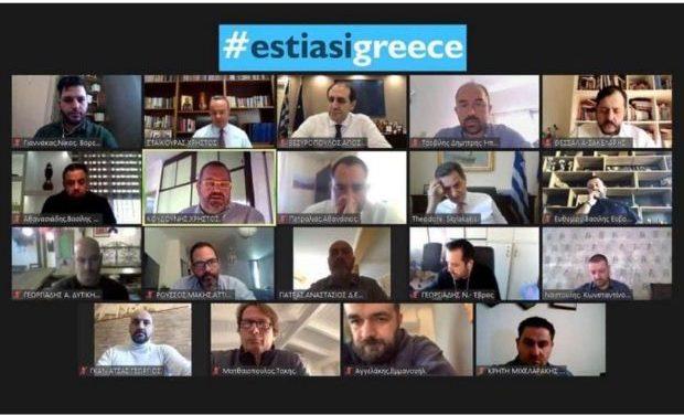 Τηλεδιάσκεψη της estiasigreece με το Οικονομικό Επιτελείο της Κυβέρνησης