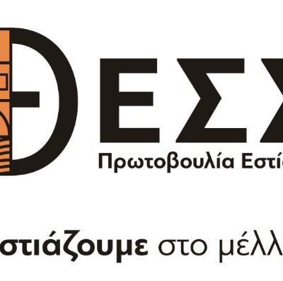 protoboulia estiasis thessalonikis7789