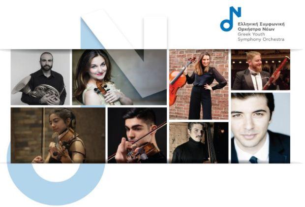 Megaron Online: Η Ελληνική Συμφωνική Ορχήστρα Νέων (ΕΛΣΟΝ) στο «Oκτέτο» του Schubert