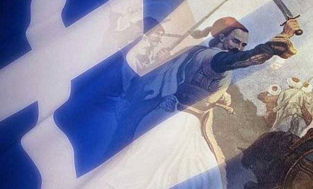 «21 πρόσωπα μιλούν για το 1821» – Μία Συμπαραγωγή ΕΡΤ και Ελληνικού Ιδρύματος Πολιτισμού