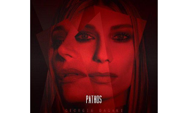 Γεωργία Νταγάκη «Pathos» – To νέο «κόκκινο» album