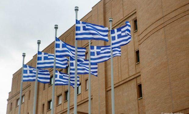 Το Μέγαρο Μουσικής Θεσσαλονίκης τιμά την 25η Μαρτίου