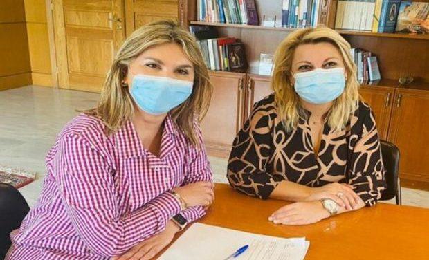 Συνάντηση της Υφ. Παιδείας Ζέττας Μακρή με τη Διοικήτρια του Κέντρου Εκπαίδευσης & Αποκατάστασης Τυφλών (Κ.Ε.Α.Τ.)