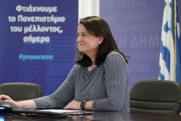 Νίκη Κεραμέως: «Κεντρική προτεραιότητα η εξωστρέφεια των Πανεπιστημίων μας»