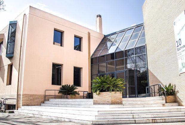 Χαροκόπειο Πανεπιστήμιο: Ανοιχτή Διαδικτυακή Ημέρα Ενημέρωσης για μαθητές Γ' Λυκείου