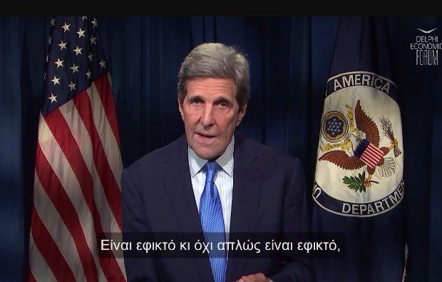 Οικονομικό Φόρουμ των Δελφών – Kerry: Η αντιμετώπιση της κλιματικής αλλαγής είναι πρόκληση και ευκαιρία