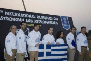 Διάκριση της χώρας μας στη 10η Διεθνή Ολυμπιάδα Αστρονομίας - Αστροφυσικής