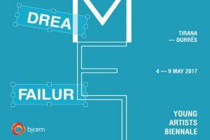 Πρόσκληση για συμμετοχή στη 18η Biennale των Νέων Δημιουργών Ευρώπης και Μεσογείου