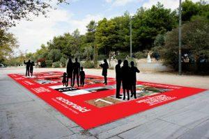 ActionAid: Έλα να παίξεις το μεγαλύτερο παιχνίδι  κατά της φτώχειας!