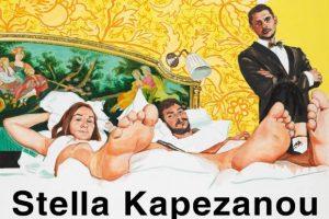 Στέλλα Καπεζάνου - Baby Οne Μore Time // Ατομική Έκθεση Ζωγραφικής στην Evripides Art Gallery