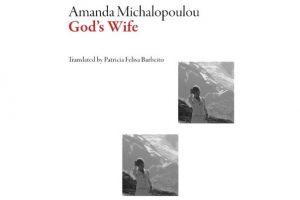 Βιβλίο: «Η γυναίκα του Θεού» της Αμάντας Μιχαλοπούλου ταξιδεύει στην Αμερική