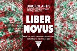 KROMA One-Off: Εκθέσεις μιας μέρας - «Liber Novus»