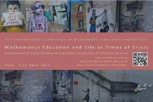 Διεθνές Συνέδριο Mathematics Education and Society
