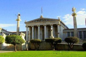 Ημερίδα της Ακαδημίας Αθηνών με θέμα: «Η διδασκαλία των κλασικών γραμμάτων στην ελληνική εκπαίδευση»