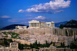 Το Υπουργείο Πολιτισμού σχετικά με το θέμα τίτλου ιδιοκτησίας της Ακρόπολης