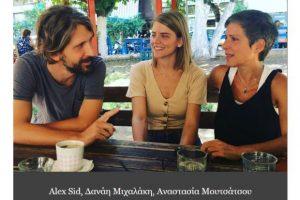 Άγριες Μέλισσες: Οι άνθρωποι πίσω από τα πετυχημένα τραγούδια της σειράς φαινόμενο